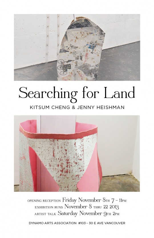 Searching for Land.new